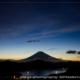 富士のある夕景色