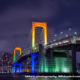 レインボーブリッジ20周年記念ライトアップ