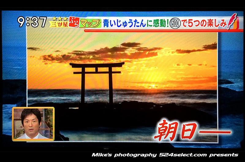 神磯の鳥居と朝日[大洗磯前神社]〜関東初日の出のスポット!海の鳥居と神々しい海からの日の出撮影