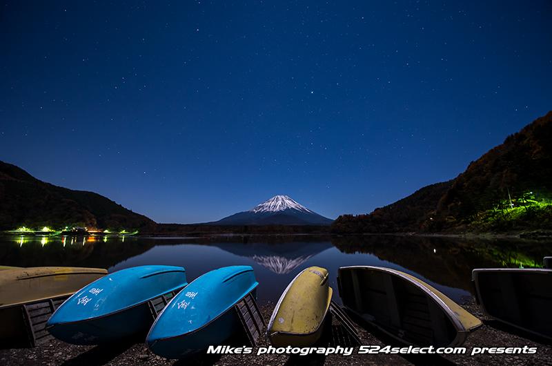 富士山と星空[精進湖編]〜逆さ冨士が美しい富士五湖の撮影!月明かりに撮るのがベスト夜の富士山