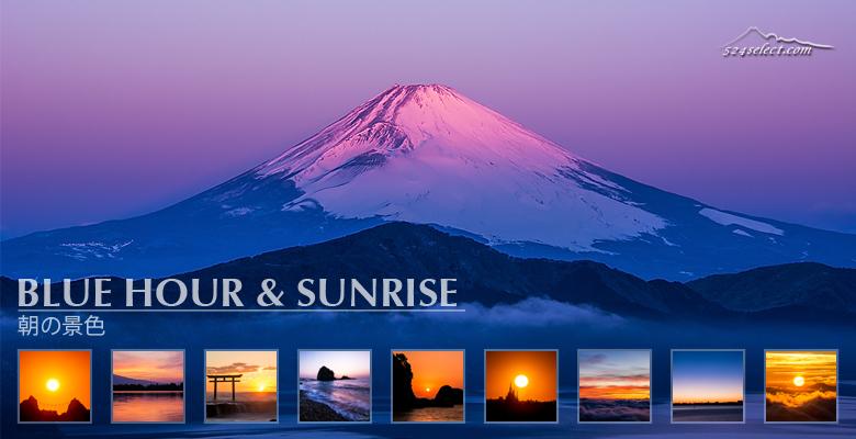 空と海‥繋がる世界[風景写真ブログ] 朝の景色Landscape japan