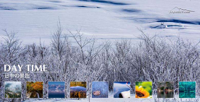 空と海‥繋がる世界[風景写真ブログ] 日中の景色Landscape japan