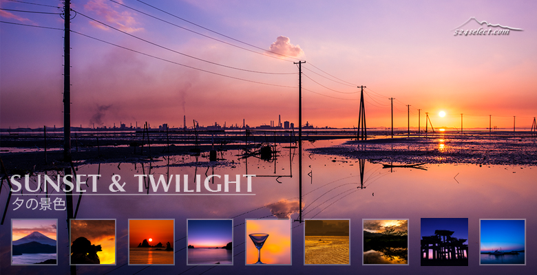 空と海‥繋がる世界[風景写真ブログ] 夕の景色Landscape japan