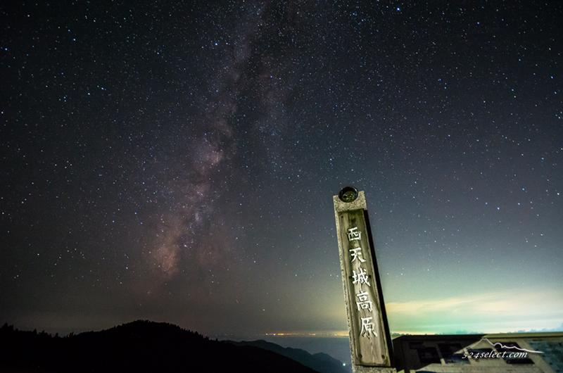伊豆半島で撮る天の川〜久しぶりに静岡県の星空撮影を堪能!誰もいない峠の天の川撮影スポット