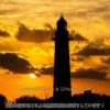 伊豆下田爪木崎灯台と朝日の撮影〜伊豆半島の観光地のひとつ!灯台はシルエットが美しい造形