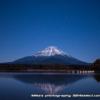 富士山と星空[精進湖編]〜逆さ冨士が美しい富士五湖の撮影!月明かりに撮るのがベスト